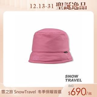 【SNOW TRAVEL】PRIMALOFT保暖雙面漁夫帽(粉紅)