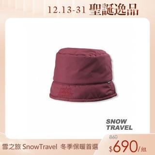 【SNOW TRAVEL】PRIMALOFT保暖雙面漁夫帽(酒紅色)