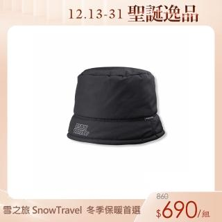 【SNOW TRAVEL】PRIMALOFT保暖雙面漁夫帽(黑色)