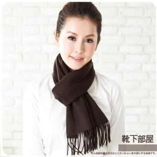 【靴下部屋】法式歐夏蕾˙純色圍巾(深咖啡)