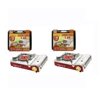 【卡旺尾牙好禮2入】遠紅外線瓦斯爐(K1-1200V)