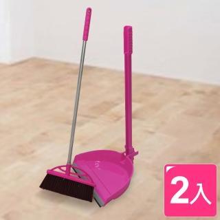 【卡樂富】可靈折疊式掃把畚斗組(2入)