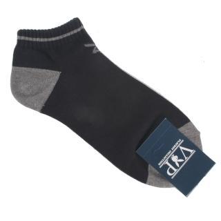 【PLAYBOY】素面兔子LOGO船型短襪(黑/灰色)