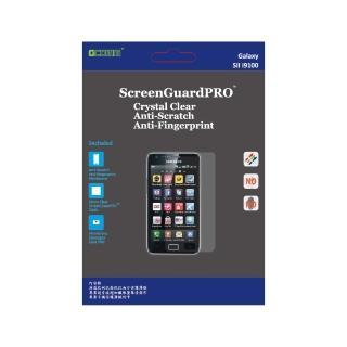 【GCOMM】Galaxy S2清透抗括抗指紋油污保護膜 附超音波抗靜電清潔(ScreenGuardPRO)
