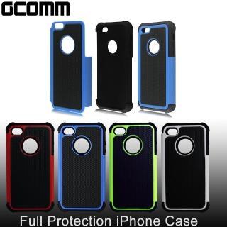 【GCOMM】iPhone4S Full Protection 超強防震殼