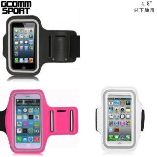 【GCOMM】Armband 通用型 運動臂帶腕帶保護套(4.8吋以下通用)
