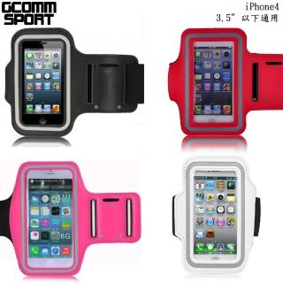 【GCOMM】Armband iPhone4 運動臂帶腕帶保護套(3.5吋以下通用)