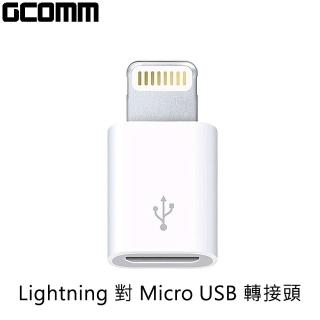 【GCOMM】Apple Lightning to MicroUSB 轉接器