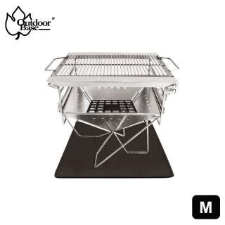 【Outdoorbase】焰舞豪華版焚火台-M號 三段可調整烤網高度(全304不鏽鋼烤肉架)