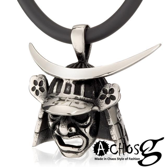 【ACHOS】武士魂 潮流吊墬搭配鍺鈦項圈