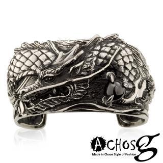 【ACHOS】日出東方 潮流西德鋼手環