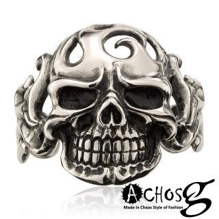 【ACHOS】萬聖之謎 潮流西德鋼手環