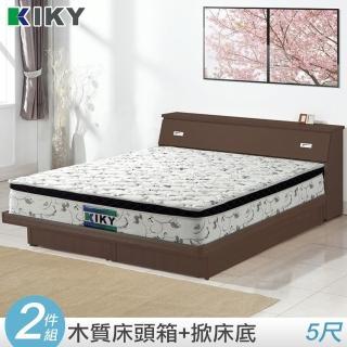 【KIKY】莉莎/掀床組/雙人5尺(床頭箱+掀床)
