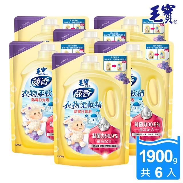 【毛寶】防霉日光浴衣物柔軟精補充包1900g(6入)