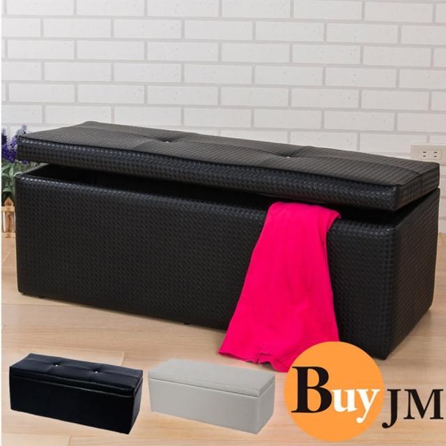 《BuyJM》峇里風編織掀蓋椅-收納椅-寬102公分