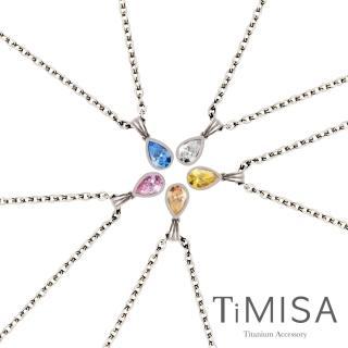 【TiMISA】羽鑽 純鈦項鍊(E)
