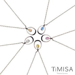 【TiMISA】舞彩雀 純鈦項鍊E(五色可選)