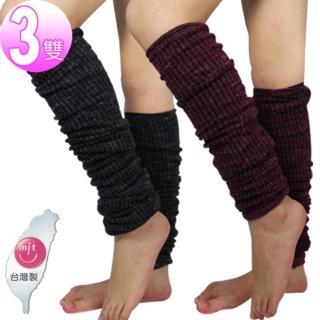 【賽凡絲】安格拉毛保暖長襪套(3雙超值組)