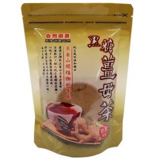 【自然原素】黑糖薑母茶(240G)
