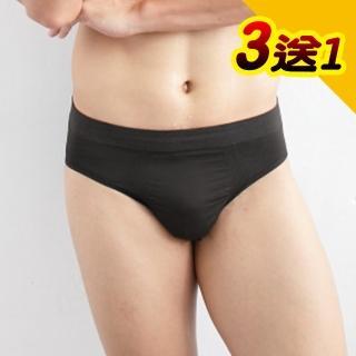 【源之氣】極品竹炭男三角褲超值3入RM-20033
