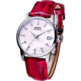 【MIDO 】 Baroncelli Big Lady 機械女用腕錶(M0072071610600 紅皮)