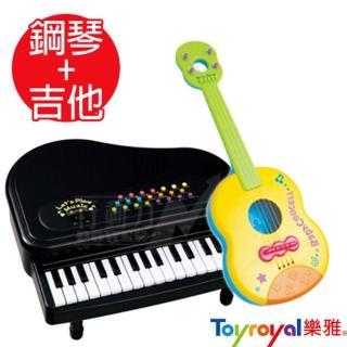 【日本《Toyroyal樂雅》】寶寶樂器組(鋼琴+吉他)