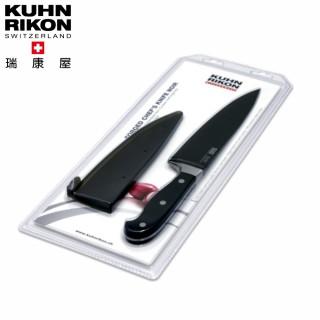 【Kuhn Rikon】黑鍛造主廚刀(13cm)
