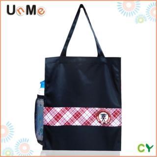 【Best Easy】UnMe可愛直式格格風手提袋(紅格色)