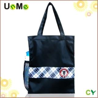 【Best Easy】UnMe可愛直式格格風手提袋(藍格色)