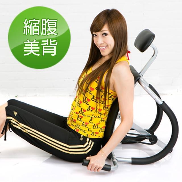 【KADIER】改良版工學弧形瑜伽美背機