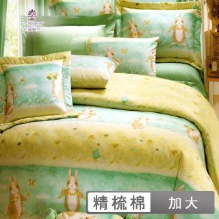【Prawear】綠野魅力(頂級加大活性精梳棉六件式床罩組台灣精製)