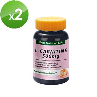 【美國原裝進口 營養生活】左旋卡尼汀/肉鹼 膠囊(2入)