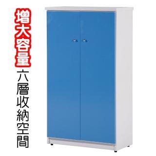 【顛覆設計】潮濕剋星-防水塑鋼2.2尺雙門鞋櫃(七色可選)
