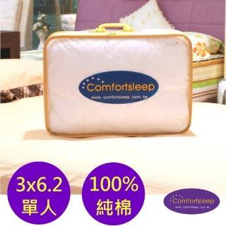 【Comfortsleep】3x6.2尺單人100%純棉床包式保潔墊(防蹣抗菌保潔墊 高度32cm)