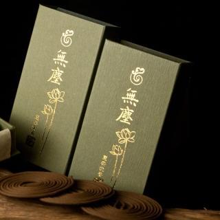 【法藏沉香】惠安沉香-無塵4小時盤香(2盒入)