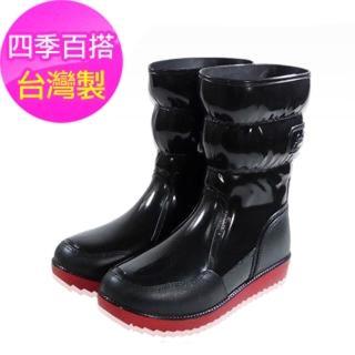 【Sanho】四季時尚長雨靴(帥氣黑)