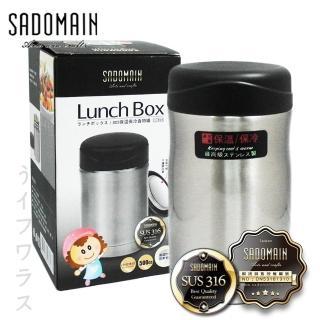 【仙德曼】805保溫保冷食物罐-500cc
