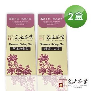 【名池茶業】獨家製茶技術冬茶上市買一送一阿里山金萱手採高山茶葉