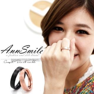 【微笑安安】羅馬數字316L西德鋼戒指(共2款)