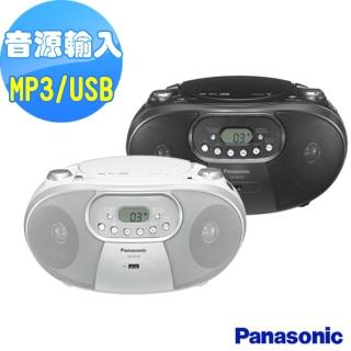 【國際牌】MP3/USB手提音響(RX-DU10)