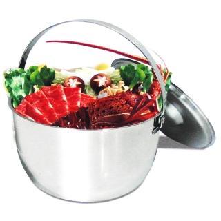 【LINOX】調理鍋-附把-22cm