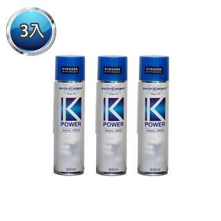 【第六元素】K-POWER潔力噴(3入組)