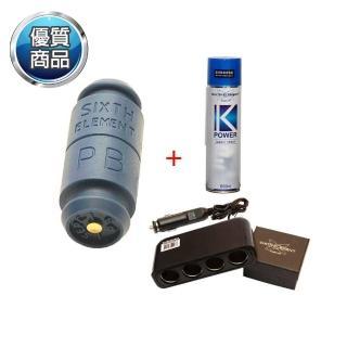 【第六元素】藍色電集棒增強版+K-POWER潔力噴+四孔擴充插座