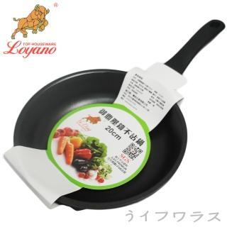 【LINOX】小野菊IH油炸鍋-24cm