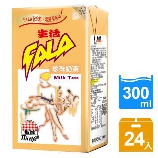 【生活】珍珠奶茶300ml(24入/箱)