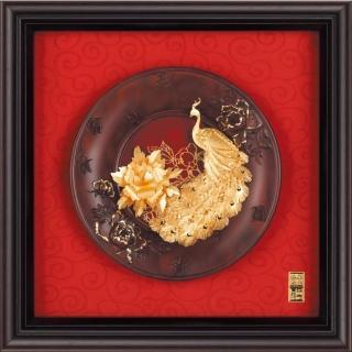 【開運陶源】雅鑑鑫品金箔畫圓盤系列 小 孔雀(富貴吉祥...23x23cm)