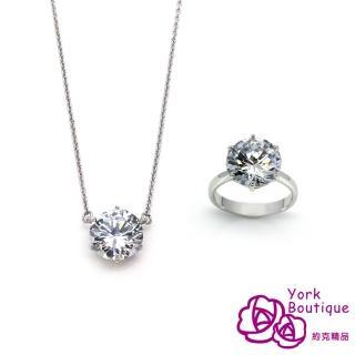 【約克精品】名媛首選方晶鋯石項鍊戒指熱賣組(SGS認證)