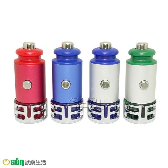 【Osun】車用空氣清淨器-姆指精靈-臭氧 負離子2合1功能(AP41藍光 綠光 藍光銀)