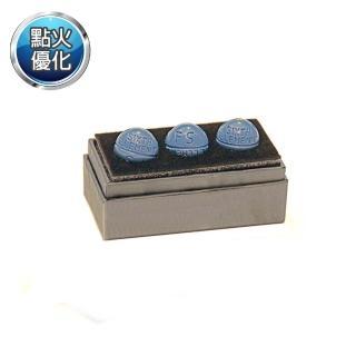 【第六元素】增強點火 四缸車 4顆 FS 動力晶片(藍色增強版)