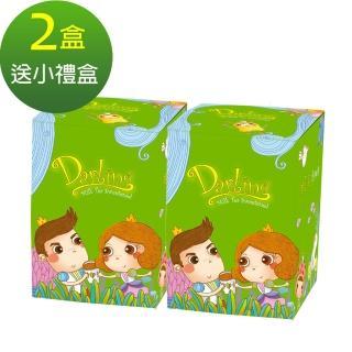 【親愛的】綠˙泡沫奶茶2盒(送綜合包小禮盒)